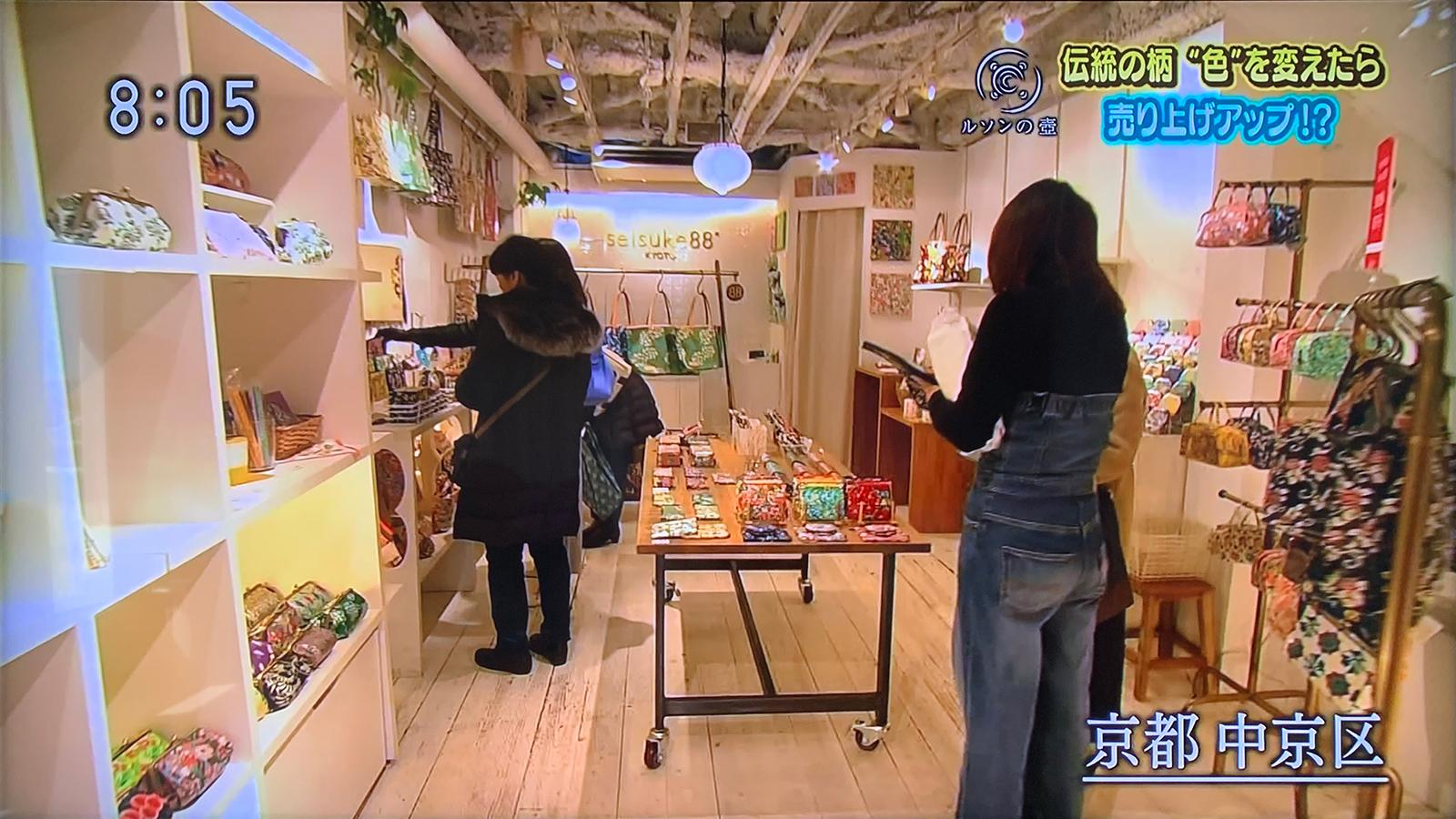 NHK『ルソンの壷』(2018/02/25)