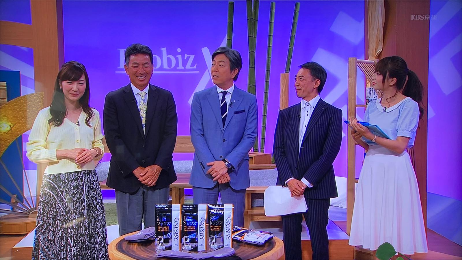 KBS京都『京BIZ』(2018/06/15)