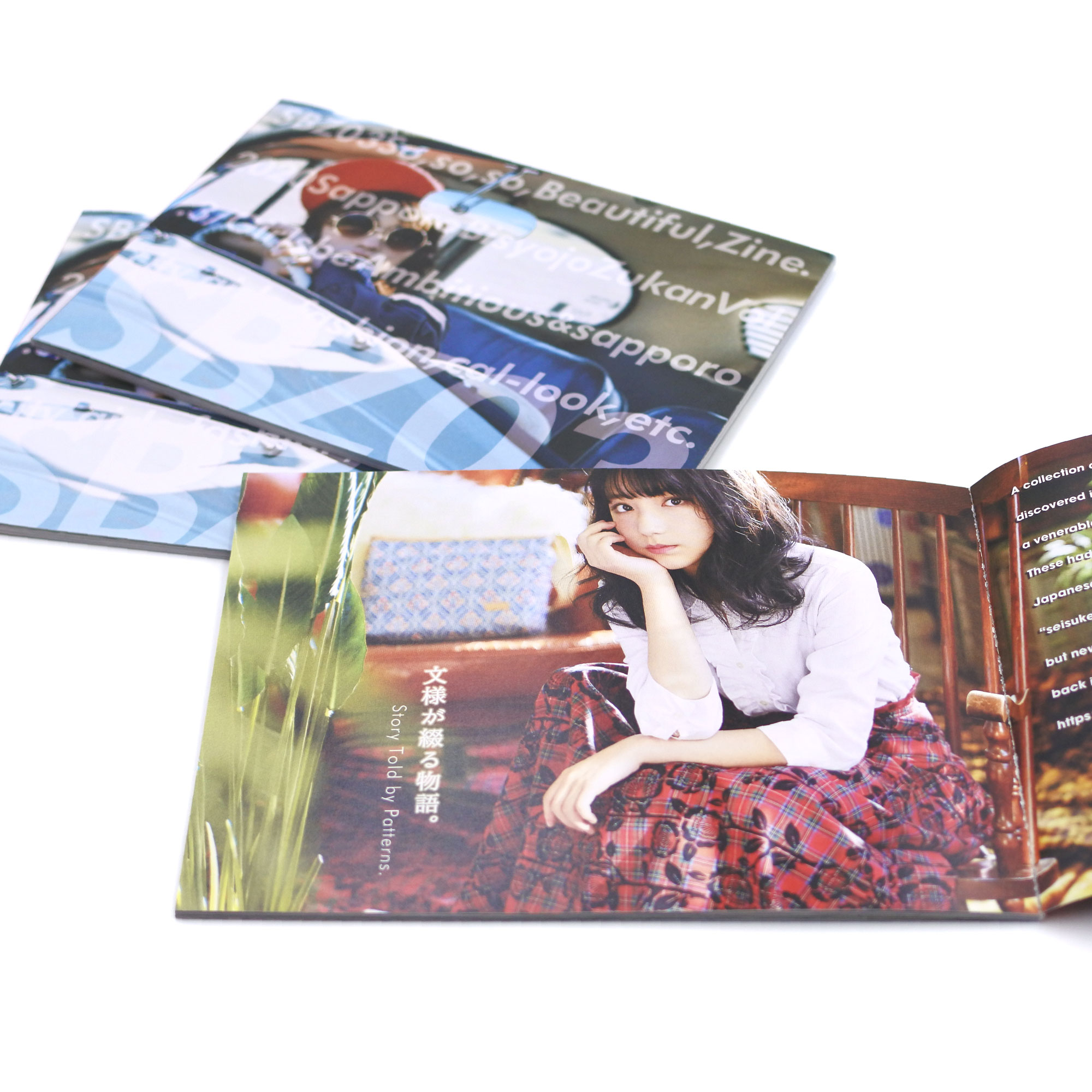 札幌美少女図鑑 Beautiful Girls Pictorial Book Vol.3